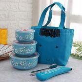 陶瓷保鮮碗三件套便當盒微波爐碗專用飯盒保鮮密封碗帶蓋保溫飯盒【新店開業,限時85折】