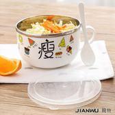 日式韓式卡通可愛不銹鋼餐具
