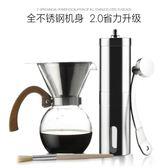可水洗便攜不銹鋼手磨咖啡機手搖磨豆機 咖啡豆研磨機 手動磨粉機