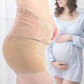 托腹帶孕媽出游護腰帶 兩用透氣孕婦產前托腹帶產后收腹帶 全館免運