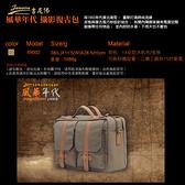 【聖影數位】JENOVA 吉尼佛 復古型系列 69002專業攝影背包 可放15 筆電 附防雨罩