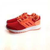 大童款 ADIDASD  RUNNING GALAXY 4 輕量透氣慢跑鞋《7+1童鞋》7274 粉色
