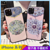 復古中國風 iPhone 11 pro Max 浮雕手機殼 優雅古典 宮廷花朵 黑邊軟殼 iPhone11 全包防摔殼