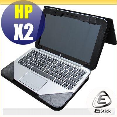 【EZstick】HP ENVY X2 專用皮套 (可裝鍵盤款式)(加碼送平板機身背貼)
