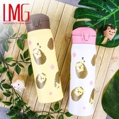 《高仕皮包》【免運費】LMG韓國製3D浮雕316保溫杯保溫瓶-刺蝟匠匠-咖啡/粉紅色