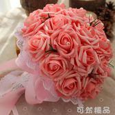 韓式新娘手捧花結婚仿真花束婚禮花球diy材料婚紗手捧花拍照道具   可然精品鞋櫃