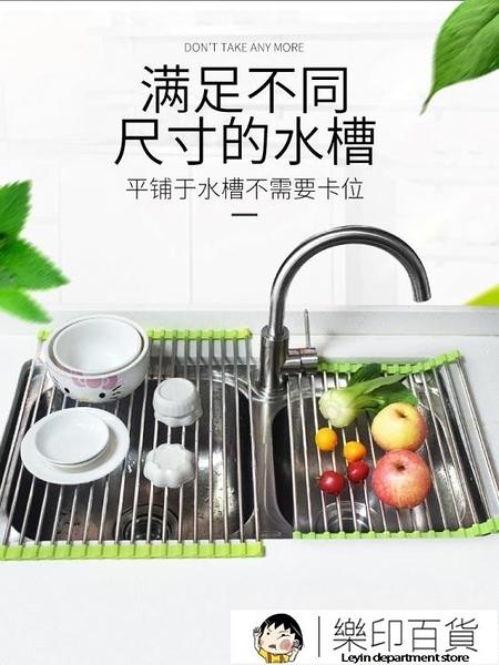 杯架 304不銹鋼水槽瀝水架廚房可折疊放碗置物架家用碗碟架杯子濾水架【樂印百貨】