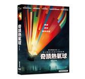 【停看聽音響唱片】【DVD】奇蹟熱氣球