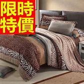 雙人床包組含枕頭套+棉被套+床罩-活性磨毛純棉四件套寢具組8色65i24【時尚巴黎】