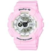 【CASIO】BABY-G 海洋沙灘粉嫩色彩系列雙顯錶-芭比粉(BA-110BE-4A)