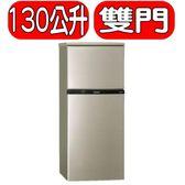 結帳更優惠★Panasonic國際牌【NR-B139T-R】130公升雙門冰箱