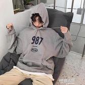 連帽T恤新款女學生長袖韓版寬松bf慵懶風薄款ins外套  9號潮人館