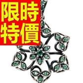 祖母綠寶石項鍊墜子S925純銀0.75克拉-生日情人節禮物精緻女飾品53be33【巴黎精品】