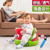 寶寶沙發 特價防倒嬰兒充氣小沙發 加厚寶寶學座椅 便攜式多功能浴凳餐椅子 珍妮寶貝