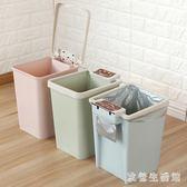 簡易垃圾桶家用帶壓圈垃圾袋盒無蓋臥室客廳收納衛生間塑料紙簍分類簍LXY3330【歐爸生活館】