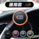 汽車方向盤助力球轉向器多功能高檔倒車輔助器通用可省力創意內飾 電購3C