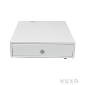 收銀箱 想米335白色雙層四格三檔鎖加厚小錢箱餐飲收銀錢箱錢盒子帶鎖 阿薩布魯