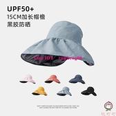 可折疊遮陽帽女夏季防曬帽太陽帽遮臉防紫外線時尚大帽檐【桃可可服飾】