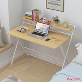 電腦桌 電腦桌台式簡易摺疊桌子學習桌臥室書桌簡約家用學生辦公小桌子T 2色