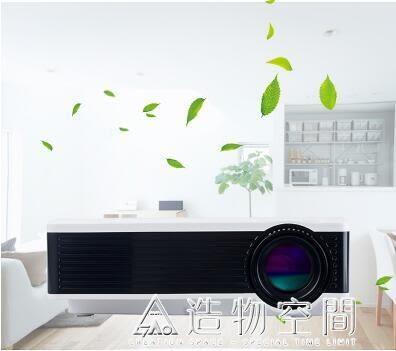 無線wifi投墻家庭影院 小型微型led辦公投影機器便攜式蘋果安卓手機同屏投影儀  NMS造物空間