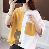 哺乳上衣 哺乳衣外出韓版寬鬆女士短袖T恤女2021年新款夏裝哺乳期喂奶上衣 童趣屋