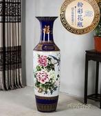陶瓷器粉彩落地大花瓶客廳插花中式酒店開業裝飾品大號擺件「時尚彩虹屋」