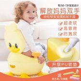 加大號兒童坐便器女寶寶馬桶嬰幼兒小孩座嬰兒1-3-6歲男便盆尿盆-Ifashion YTL