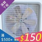 【吉翔庇護工場】工業排風扇