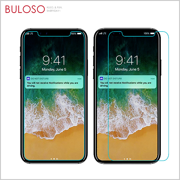 《不囉唆》iPhone X 2.5弧邊鋼化玻璃貼-厚膠 保護貼/防護/安全/手機(不挑色/款)【A800051】