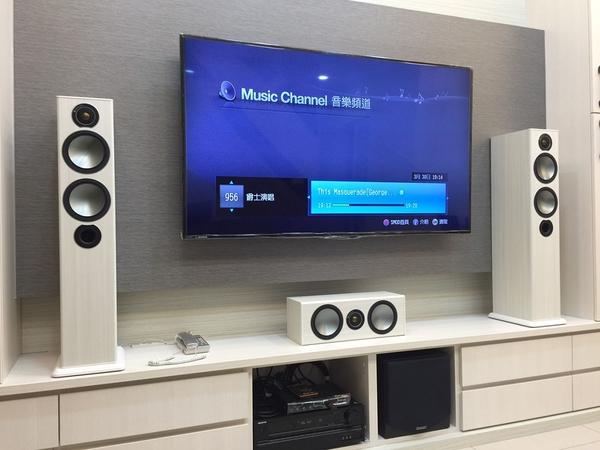 【名展影音-安裝規劃】五年全新大改款 高貴典雅象牙白 Monitor Audio Bronze 5 +BXC組合