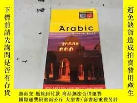 二手書博民逛書店英文原版:Essential罕見Arabic Phrase BookY182979 出版2004