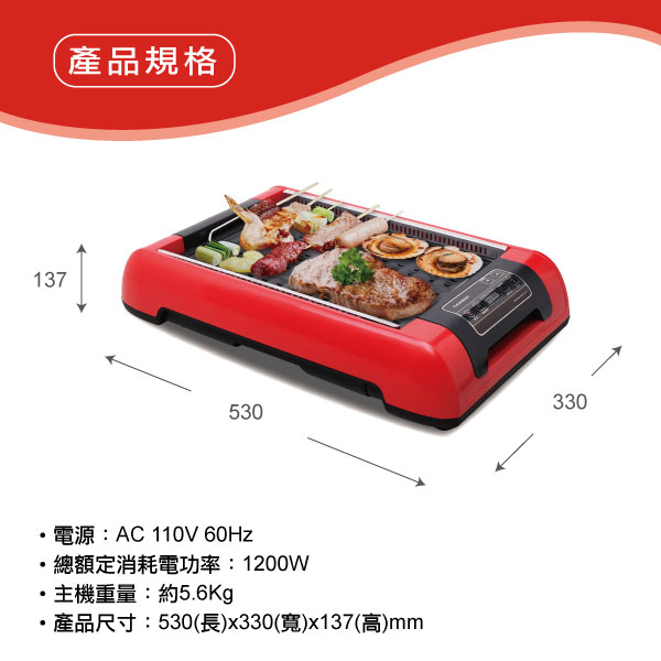 THOMSON 自動排煙多功能燒烤器 TM-SAS03G【福利品九成新】