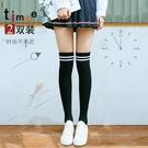 過膝襪 及大腿過漆長筒襪韓國外穿加長膝蓋...
