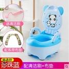 兒童馬桶坐便器男寶寶便盆女1-6歲卡通嬰兒座便器小孩尿盆抽屜式ATF 艾瑞斯居家生活