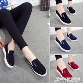 一腳蹬女鞋懶人平底休閒鞋春季百搭黑色板鞋新款帆布鞋女韓版 時尚芭莎