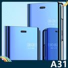 三星 Galaxy A31 電鍍半透保護套 鏡面側翻皮套 免翻蓋接聽 原裝同款 支架 手機套 手機殼