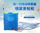 噴霧器 電動噴霧器農用背負式雙泵充電打機高壓鋰電池 mks韓菲兒