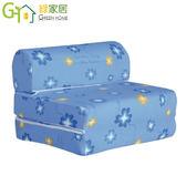 【綠家居】巴萊瑟 時尚緹花布彈簧機能沙發/沙發床(拉合式展開設計)