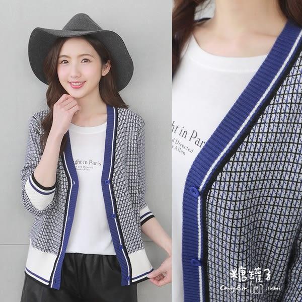 【五折價$580】糖罐子配色格紋排釦針織外套→現貨【E52533】
