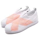 【五折特賣】adidas 繃帶鞋 Sup...