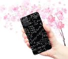 [A715 軟殼] 三星 Samsung Galaxy A71 A715FZ 手機殼 外殼 數學公式