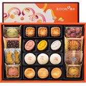 禮坊Rivon-焙意禮盒E 中秋月餅綜合禮盒(禮坊門市自取賣場)