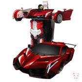 遙控車超大變形遙控汽車兒童金剛機器人充電蘭博基尼賽車電動玩具車男孩(行衣)XW