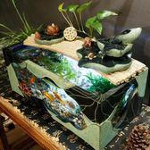開業禮品招財水景噴泉流水擺件魚缸養魚 igo薇薇家飾