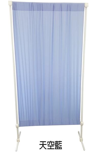 【中華批發網DIY家具】隔間王AI70伸縮屏風架 ※可規劃辦公室隔間屏風
