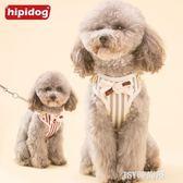 狗狗牽引繩工型胸背帶狗錬子韓版狗繩子泰迪中小型犬夏季透氣薄款QM   JSY時尚屋