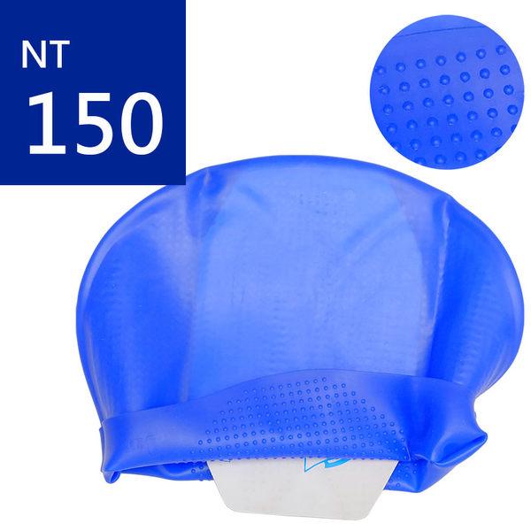 健康顆粒矽膠泳帽