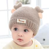 嬰兒帽子秋冬季0-12個月女寶寶護耳公主加厚春天純棉男幼兒毛線帽