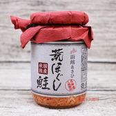 日本調味朝日北海道鮭魚鬆(荒鮭)140g【0216零食團購】4901540600001