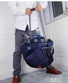 旅游行李包單肩斜挎旅行包女手提男韓版輕便短途簡約大容量衣服包   電購3C